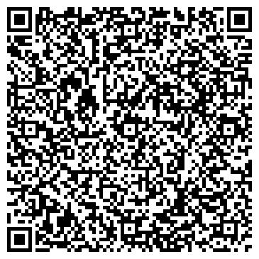 QR-код с контактной информацией организации Сан лайт (Sun light), Агентство недвижимости