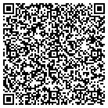 QR-код с контактной информацией организации Ертеге Коммерц, ТОО