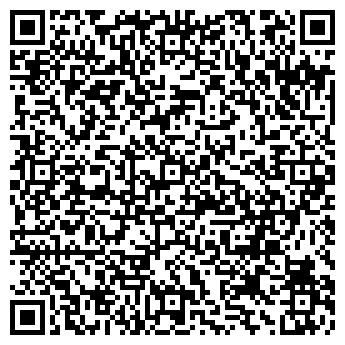 QR-код с контактной информацией организации Трансмеханика, ТОО