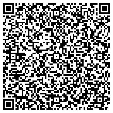 QR-код с контактной информацией организации TEMIR Invest Агентство недвижимости