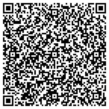 QR-код с контактной информацией организации KazRealty (КазРеалти), ТОО