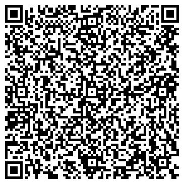 QR-код с контактной информацией организации Терминал-КВ, ТОО