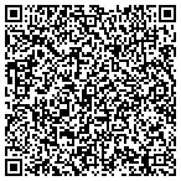 QR-код с контактной информацией организации Танил, бизнес-центр, ТОО