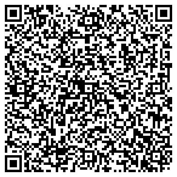 QR-код с контактной информацией организации ДОСТАР бизнес-центр, ТОО