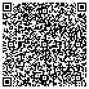 QR-код с контактной информацией организации Казжол-Уют, ТОО