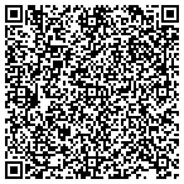 QR-код с контактной информацией организации ТрансАл, ТОО Фрахтовая компания