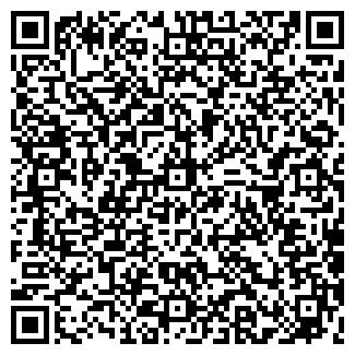 QR-код с контактной информацией организации РАТ22, ТОО