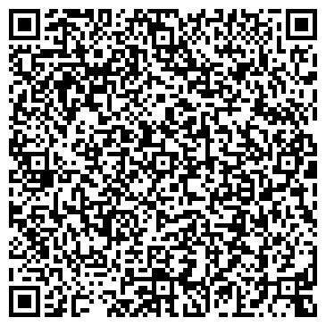QR-код с контактной информацией организации Казстройсервис 2009, ТОО