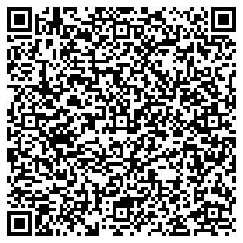 QR-код с контактной информацией организации Минская спадчина, КУП