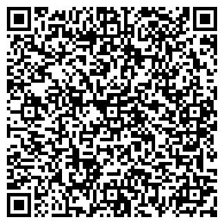QR-код с контактной информацией организации ГАЛИЧСКЛО, ПП