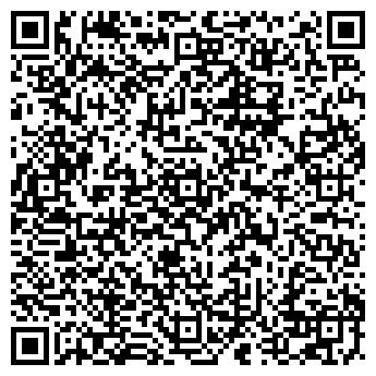 QR-код с контактной информацией организации Фирма Колорит ЭКС, ТОО
