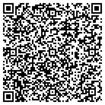 QR-код с контактной информацией организации Altair ( Альтаир), ТОО