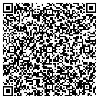 QR-код с контактной информацией организации КИСАН-ЛЬВОВ, ООО