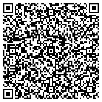 QR-код с контактной информацией организации КазЭнергоСтройМунай, ТОО