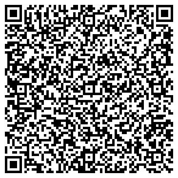 QR-код с контактной информацией организации Капитал строй сервис, ТОО