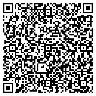 QR-код с контактной информацией организации Болат, ИП