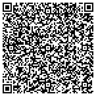 QR-код с контактной информацией организации Prime Estate Activities Kazakhstan, ТОО