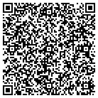 QR-код с контактной информацией организации Taizhan terminal, ТОО