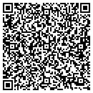 QR-код с контактной информацией организации АТЭКО, ООО