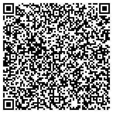 QR-код с контактной информацией организации Темир Зат, ТОО