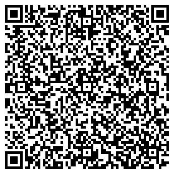 QR-код с контактной информацией организации Алигран, ООО