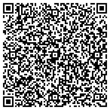 QR-код с контактной информацией организации Бекк Курьер Казахстан, ТОО
