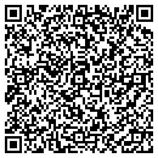 QR-код с контактной информацией организации АЯКС, ЧП