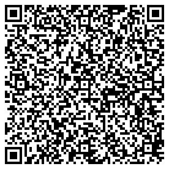 QR-код с контактной информацией организации STIMA (Стима), TOO