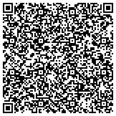 QR-код с контактной информацией организации Tengri Technologies (Тэнгри Текнолоджис), ТОО