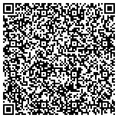 QR-код с контактной информацией организации First Rental Company (Фёрст Рентал Компани) ТОО