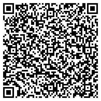QR-код с контактной информацией организации БМС, КОМПАНИЯ