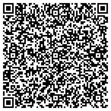 QR-код с контактной информацией организации Фирма Азия, ТОО