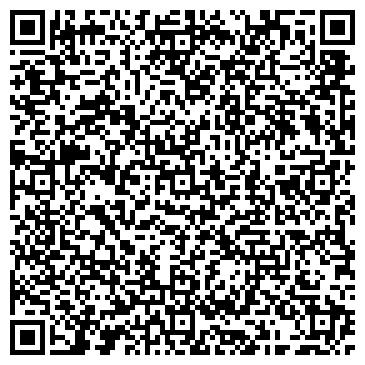 QR-код с контактной информацией организации Юско Интернейшнл, ТОО
