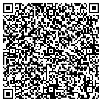 QR-код с контактной информацией организации Белпромстрой, ОДО