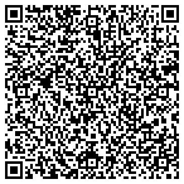 QR-код с контактной информацией организации Балык, ТОО