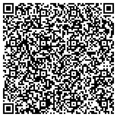 QR-код с контактной информацией организации Asia positive commerce (Азия позитив коммерс) (склады), ТОО