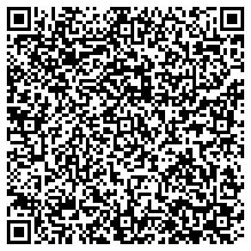 QR-код с контактной информацией организации Достык (Dostyk Real Estate), ТОО