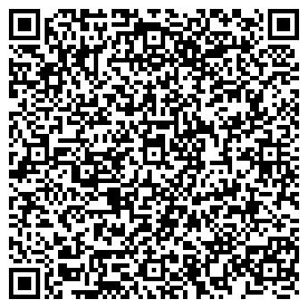 QR-код с контактной информацией организации Казстройсистема, АО