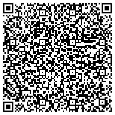 QR-код с контактной информацией организации Дина торгово-производственная компания, ТОО