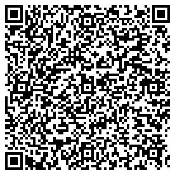 QR-код с контактной информацией организации Норд Диалог, ТОО