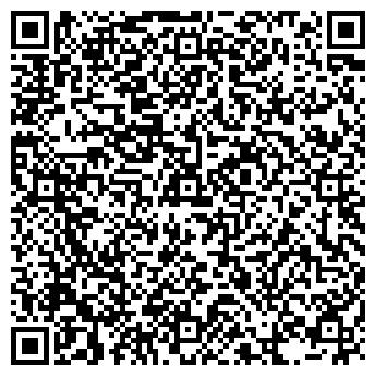 QR-код с контактной информацией организации Холоимова И. В., ИП