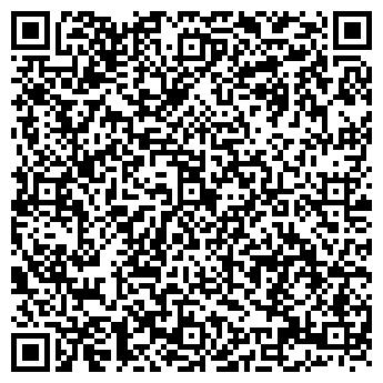 QR-код с контактной информацией организации Ассистанс Хэлс, ЗАО