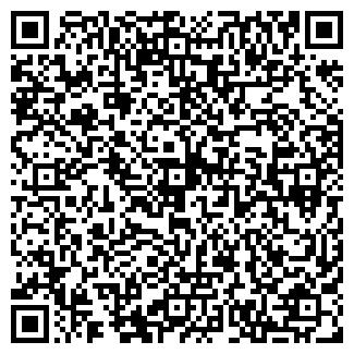 QR-код с контактной информацией организации РиелтиБел