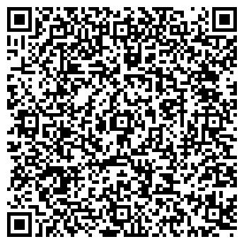 QR-код с контактной информацией организации Лайт хаус, Агентство