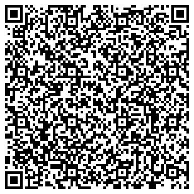 QR-код с контактной информацией организации Нью-Уэйв (New-wave). Агенство недвижимости, ТОО