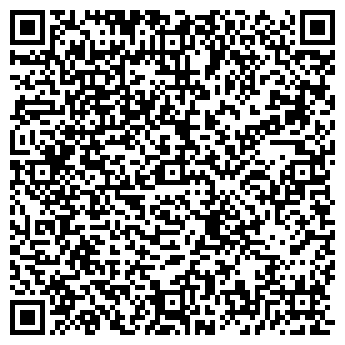 QR-код с контактной информацией организации Номер-дома, ТОО