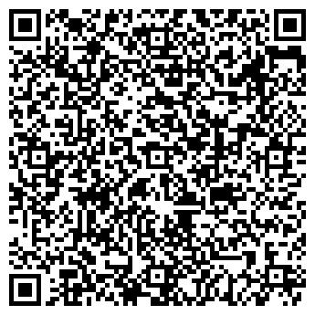 QR-код с контактной информацией организации Royal Realty, ТОО