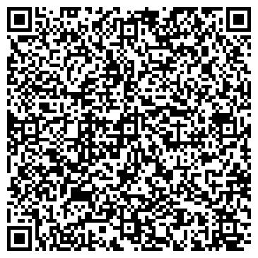 QR-код с контактной информацией организации Asiris A (Асирис А), ТОО
