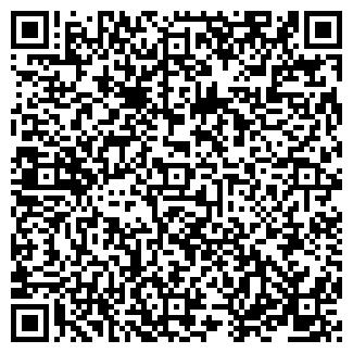 QR-код с контактной информацией организации ЗИКО, ООО
