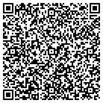 QR-код с контактной информацией организации Cros Log (Грос Лог), ТОО